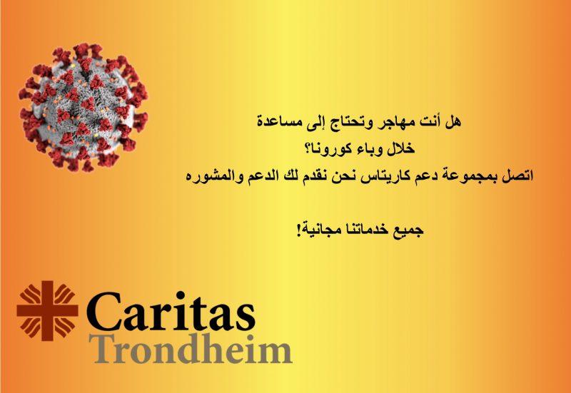 Info arabisk